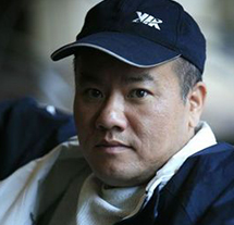 Xuetao Chen