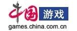 中国网游戏