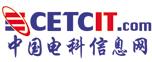 中国电科信息网