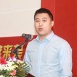 Ma zheng
