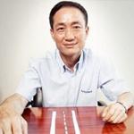 Cheng congwu