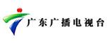 广东电视台