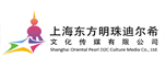 上海东方明珠迪尔希