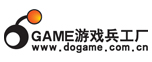 DOGAME游戏兵工厂