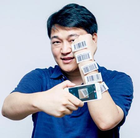 Wang Pengfei