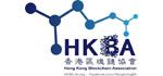 香港区块链协会