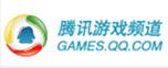 腾讯游戏频道
